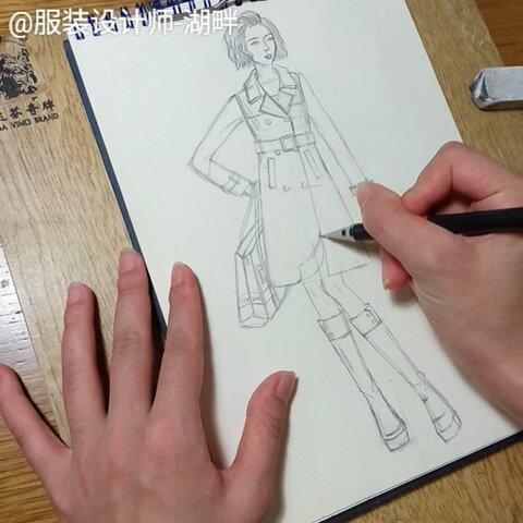 服装设计师##手绘图教程#【服装手绘效果过程】今天